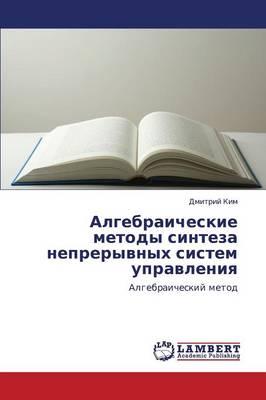 Algebraicheskie Metody Sinteza Nepreryvnykh Sistem Upravleniya (Paperback)