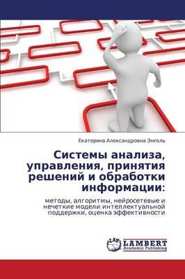 Sistemy Analiza, Upravleniya, Prinyatiya Resheniy I Obrabotki Informatsii (Paperback)