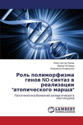 Rol' Polimorfizma Genov No-Sintaz V Realizatsii Atopicheskogo Marsha (Paperback)