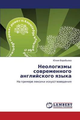 Neologizmy Sovremennogo Angliyskogo Yazyka (Paperback)