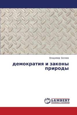 Demokratiya I Zakony Prirody (Paperback)