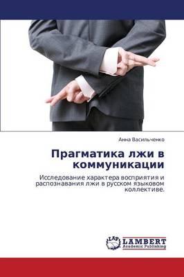 Pragmatika Lzhi V Kommunikatsii (Paperback)
