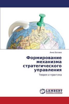 Formirovanie Mekhanizma Strategicheskogo Upravleniya (Paperback)