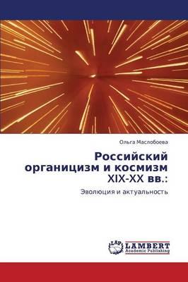 Rossiyskiy Organitsizm I Kosmizm XIX-XX VV. (Paperback)