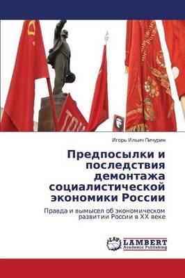 Predposylki I Posledstviya Demontazha Sotsialisticheskoy Ekonomiki Rossii (Paperback)