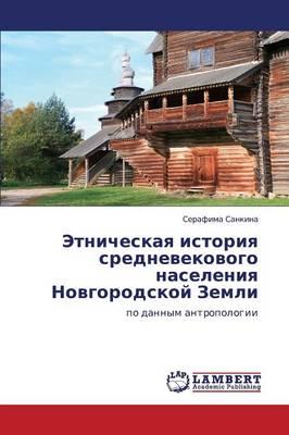 Etnicheskaya Istoriya Srednevekovogo Naseleniya Novgorodskoy Zemli (Paperback)
