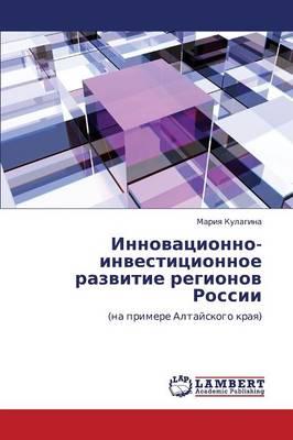 Innovatsionno-Investitsionnoe Razvitie Regionov Rossii (Paperback)