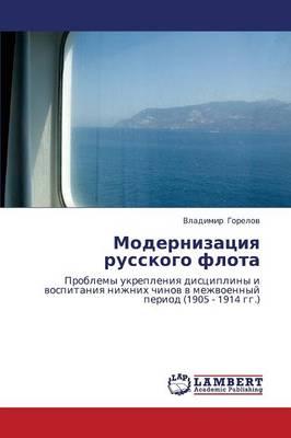 Modernizatsiya Russkogo Flota (Paperback)