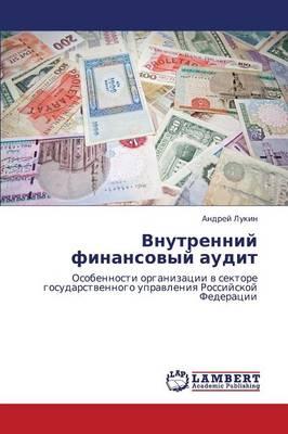 Vnutrenniy Finansovyy Audit (Paperback)