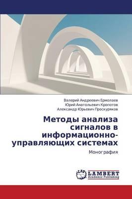 Metody Analiza Signalov V Informatsionno-Upravlyayushchikh Sistemakh (Paperback)