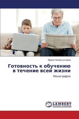 Gotovnost' K Obucheniyu V Techenie Vsey Zhizni (Paperback)