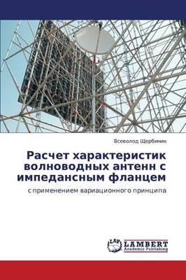 Raschet Kharakteristik Volnovodnykh Antenn S Impedansnym Flantsem (Paperback)