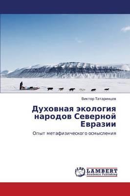 Dukhovnaya Ekologiya Narodov Severnoy Evrazii (Paperback)