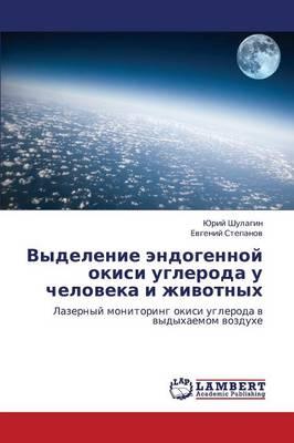 Vydelenie Endogennoy Okisi Ugleroda U Cheloveka I Zhivotnykh (Paperback)