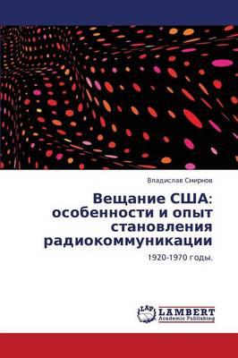 Veshchanie Ssha: Osobennosti I Opyt Stanovleniya Radiokommunikatsii (Paperback)