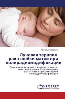 Luchevaya Terapiya Raka Sheyki Matki Pri Poliradiomodifikatsii (Paperback)