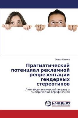 Pragmaticheskiy Potentsial Reklamnoy Reprezentatsii Gendernykh Stereotipov (Paperback)