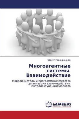 Mnogoagentnye Sistemy. Vzaimodeystvie (Paperback)