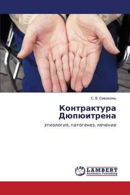 Kontraktura Dyupyuitrena (Paperback)