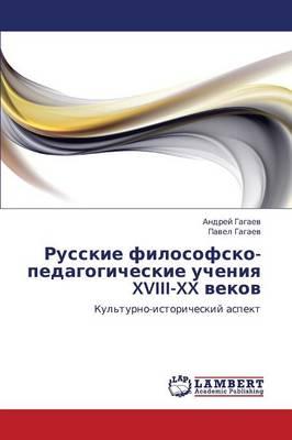 Russkie Filosofsko-Pedagogicheskie Ucheniya XVIII-XX Vekov (Paperback)