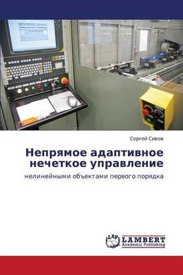 Nepryamoe Adaptivnoe Nechetkoe Upravlenie (Paperback)