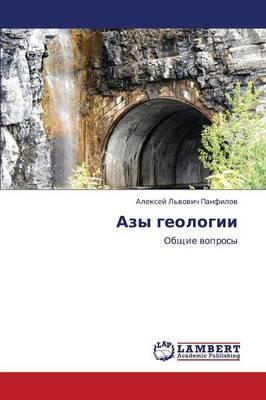 Azy Geologii (Paperback)