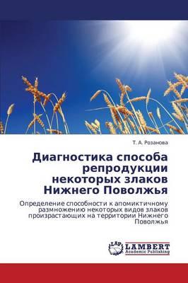 Diagnostika Sposoba Reproduktsii Nekotorykh Zlakov Nizhnego Povolzh'ya (Paperback)