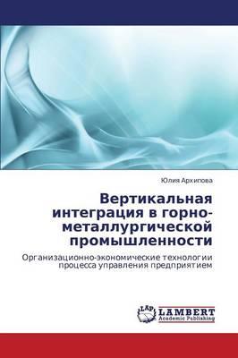 Vertikal'naya Integratsiya V Gorno-Metallurgicheskoy Promyshlennosti (Paperback)