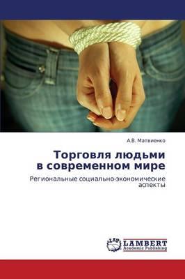 Torgovlya Lyud'mi V Sovremennom Mire (Paperback)