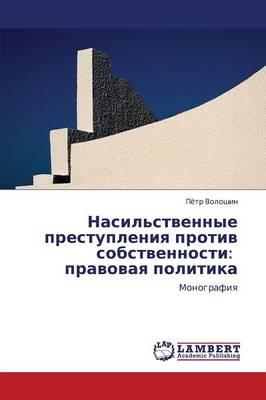 Nasil'stvennye Prestupleniya Protiv Sobstvennosti: Pravovaya Politika (Paperback)
