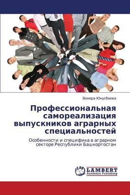 Professional'naya Samorealizatsiya Vypusknikov Agrarnykh Spetsial'nostey (Paperback)