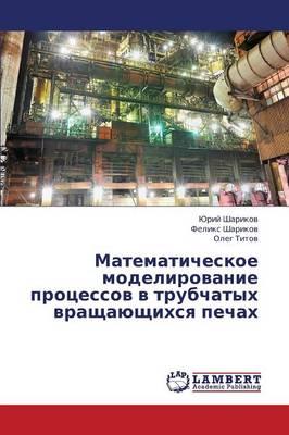 Matematicheskoe Modelirovanie Protsessov V Trubchatykh Vrashchayushchikhsya Pechakh (Paperback)