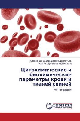 Tsitokhimicheskie I Biokhimicheskie Parametry Krovi I Tkaney Sviney (Paperback)