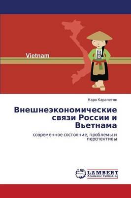 Vneshneekonomicheskie Svyazi Rossii I V'Etnama (Paperback)