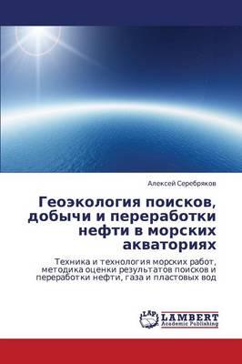 Geoekologiya Poiskov, Dobychi I Pererabotki Nefti V Morskikh Akvatoriyakh (Paperback)