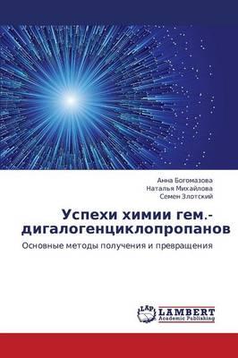 Uspekhi Khimii Gem.-Digalogentsiklopropanov (Paperback)