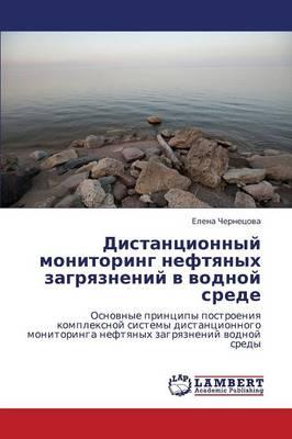 Distantsionnyy Monitoring Neftyanykh Zagryazneniy V Vodnoy Srede (Paperback)