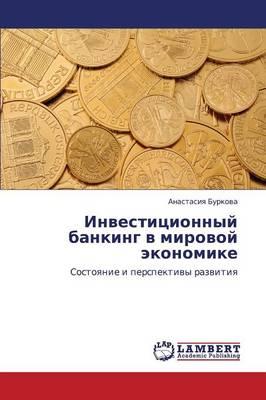 Investitsionnyy Banking V Mirovoy Ekonomike (Paperback)