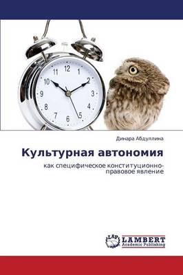 Kul'turnaya Avtonomiya (Paperback)