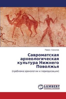 Savromatskaya Arkheologicheskaya Kul'tura Nizhnego Povolzh'ya (Paperback)