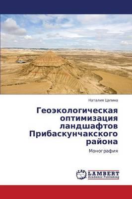 Geoekologicheskaya Optimizatsiya Landshaftov Pribaskunchakskogo Rayona (Paperback)