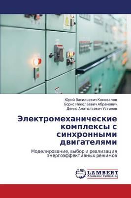 Elektromekhanicheskie Kompleksy S Sinkhronnymi Dvigatelyami (Paperback)