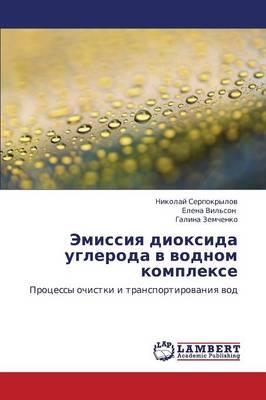 Emissiya Dioksida Ugleroda V Vodnom Komplekse (Paperback)
