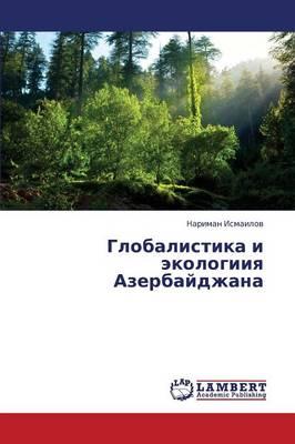 Globalistika I Ekologiiya Azerbaydzhana (Paperback)
