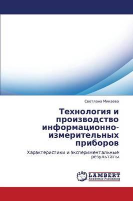 Tekhnologiya I Proizvodstvo Informatsionno-Izmeritel'nykh Priborov (Paperback)