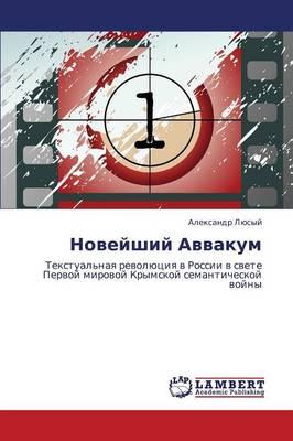 Noveyshiy Avvakum (Paperback)