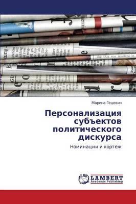 Personalizatsiya Subektov Politicheskogo Diskursa (Paperback)