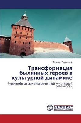 Transformatsiya Bylinnykh Geroev V Kul'turnoy Dinamike (Paperback)