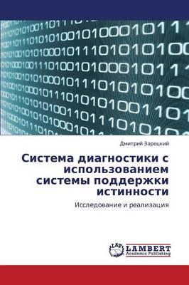 Sistema Diagnostiki S Ispol'zovaniem Sistemy Podderzhki Istinnosti (Paperback)