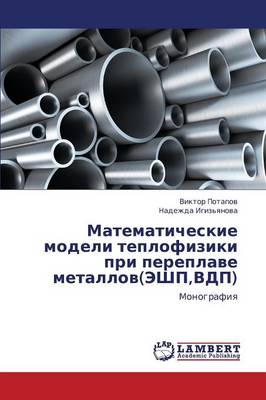 Matematicheskie Modeli Teplofiziki Pri Pereplave Metallov(eshp, Vdp) (Paperback)